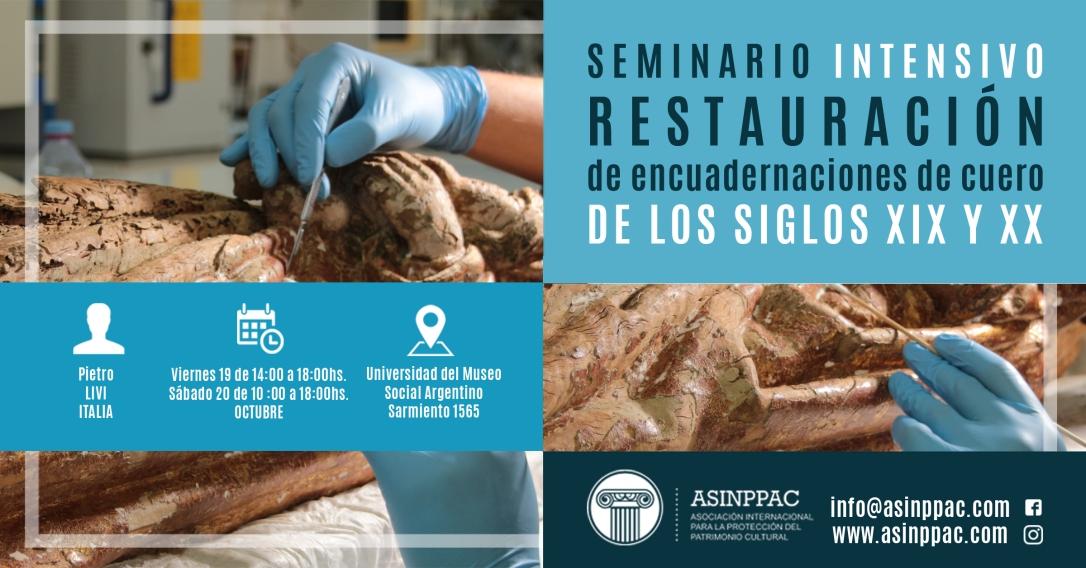 Seminario Intensivo - Restauración de encuadernaciones de cuero de los siglos XIX y XX
